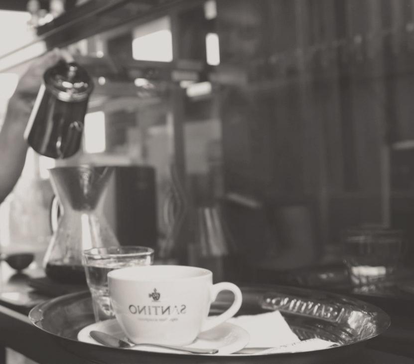 Кофейное измерение